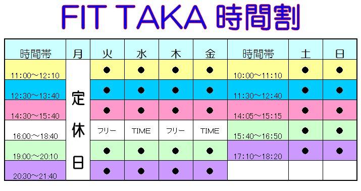 fit-taka-time